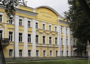 Yaroslavl State Medical University