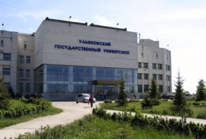 Ulyanovsk State University Medical