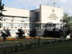 Russia medical university Pirogov