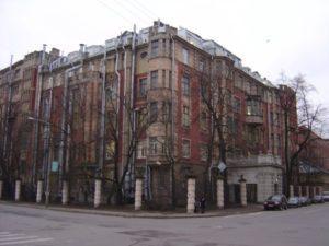 University in Russia