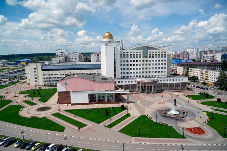 Belgorod State University Faculty of Medicine