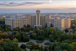 Karazin Kharkiv National University