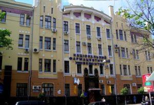National University of Pharmacy Ukraine