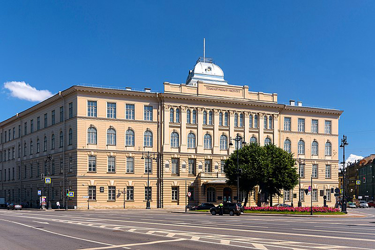 Saint Petersburg Medical and Technical Institute