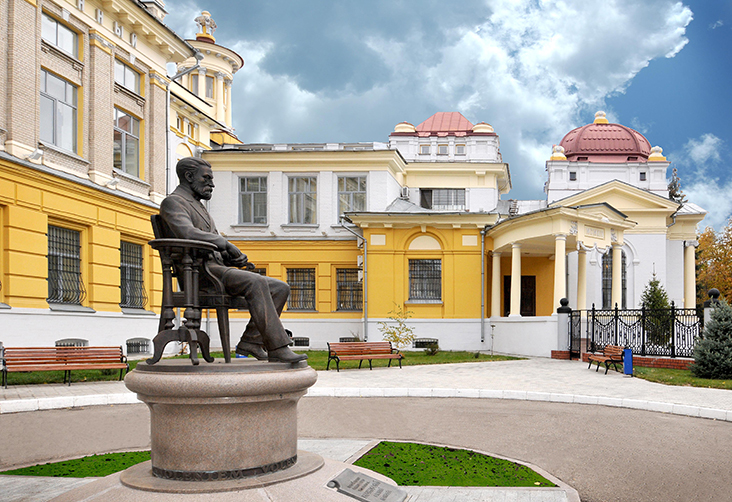Saratov State Medical University named after V.I. Razumovsky