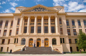 South Russian State Technical University Novocherkassk Polytechnic Institute