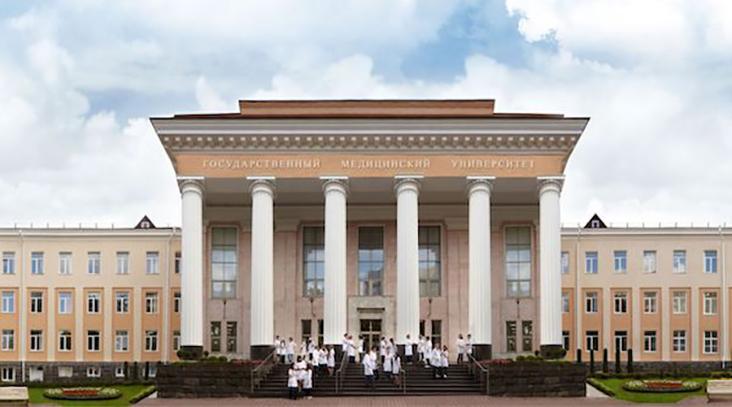 Stavropol State Medical University