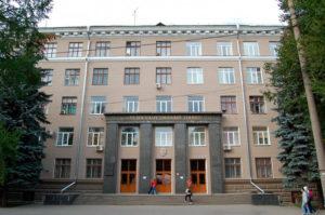 Tula State University Medical Institute