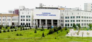 Ulyanovsk State University Medical Faculty, Institute of Medicine and Ecology Ulyanovsk
