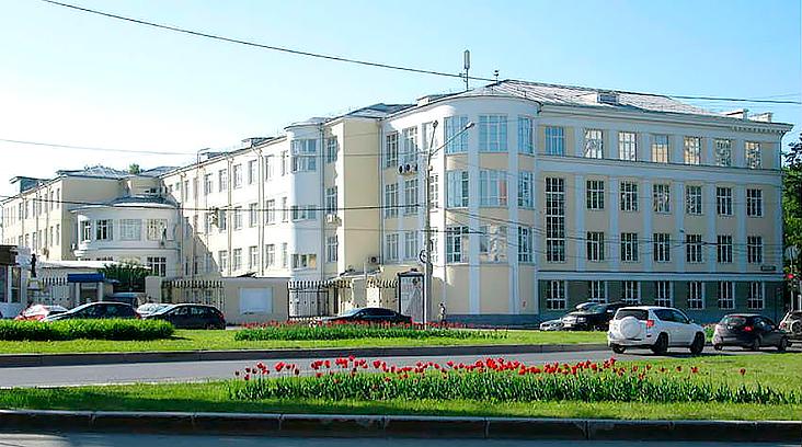 Ural State Medical University Yekaterinburg