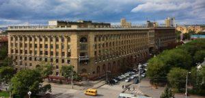 Volgograd State Medical University Russia