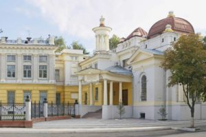 Saratov State Medical University