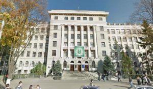 Kharkiv National Medical University