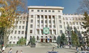 Kharkiv State Medical Academy