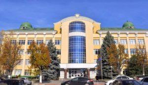 Adyghe State University