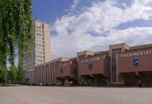 Sumy State University