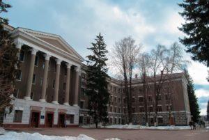 University in Ukraine