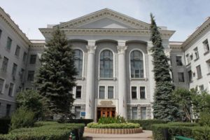 Kharkiv National University