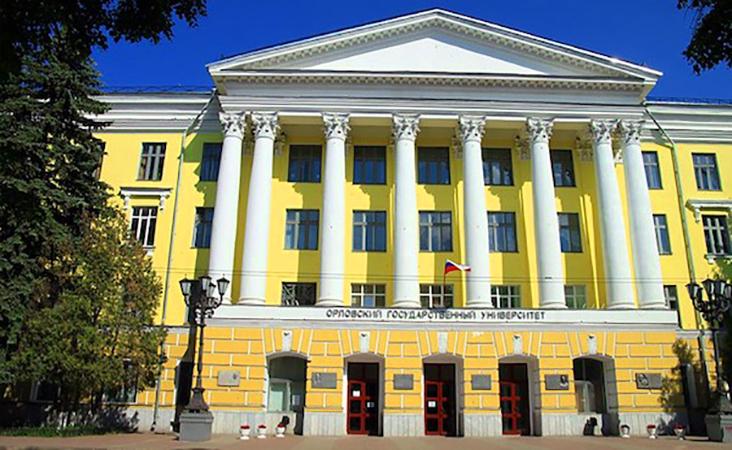 I.S. Turgenev Orel State University