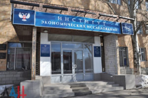 Donetsk Research Institute