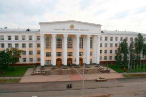 Bashkir State Agrarian University