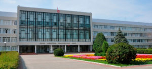 Bryansk State Agricultural University