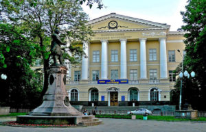Dnepr national mining university