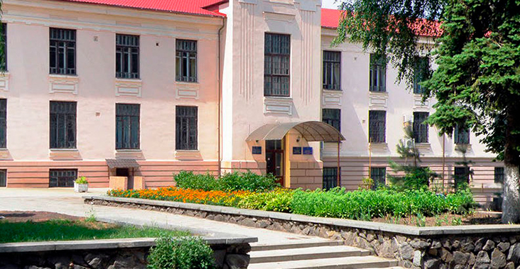 Dnepropetrovsk Medical Institute of Traditional and Non traditional Medicine