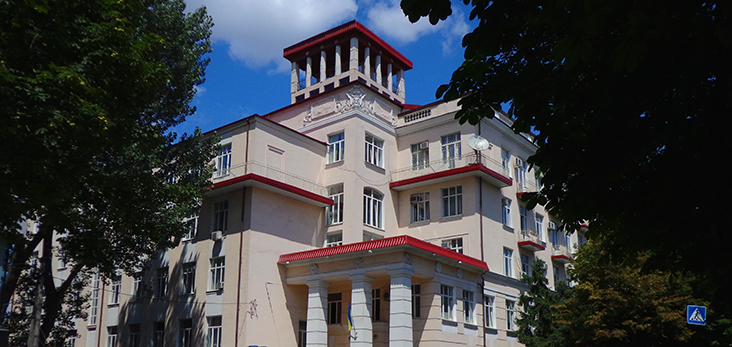 Dnepropetrovsk State Medical Academy