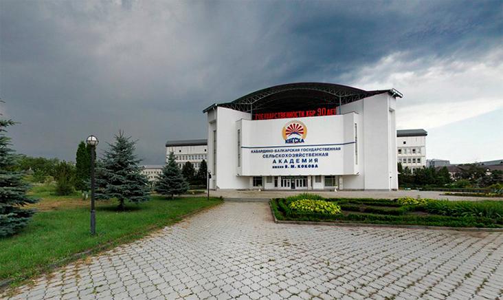 Kabardino-Balkaria State Agrarian University named after V.M. Kokova