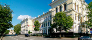 Kazan State Agrarian University