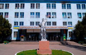 Kirovograd State Flight Academy