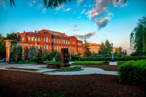 Michurinsk State Agrarian University