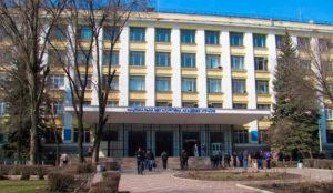 National Metallurgical Academy Of Ukraine Dnepr