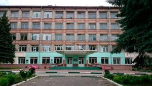 Nizhny Novgorod State Agricultural Academy