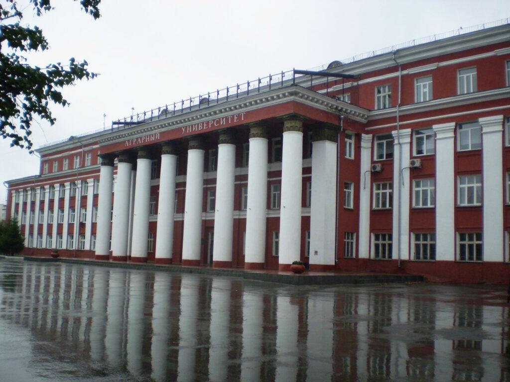 Novosibirsk State Agricultural University