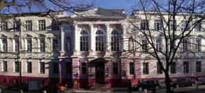 Odesa National Economic