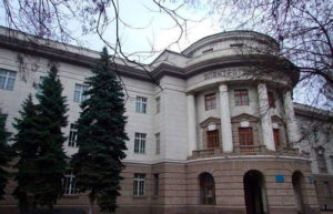 Odessa National Academy of Communications