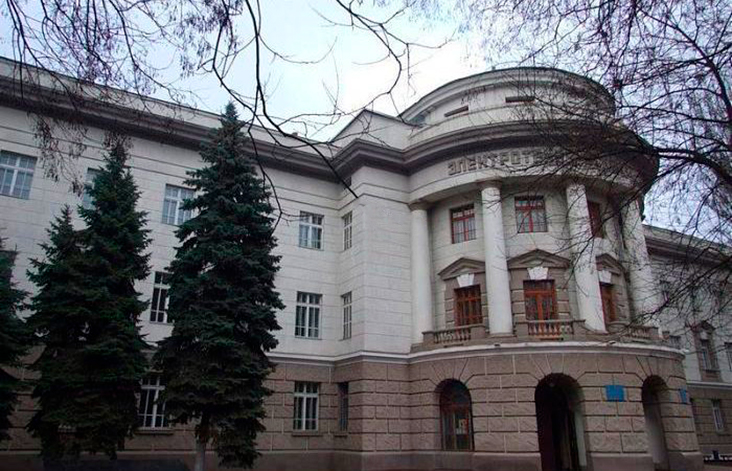 Odessa National Academy of Communications