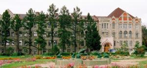 Omsk State Agrarian University