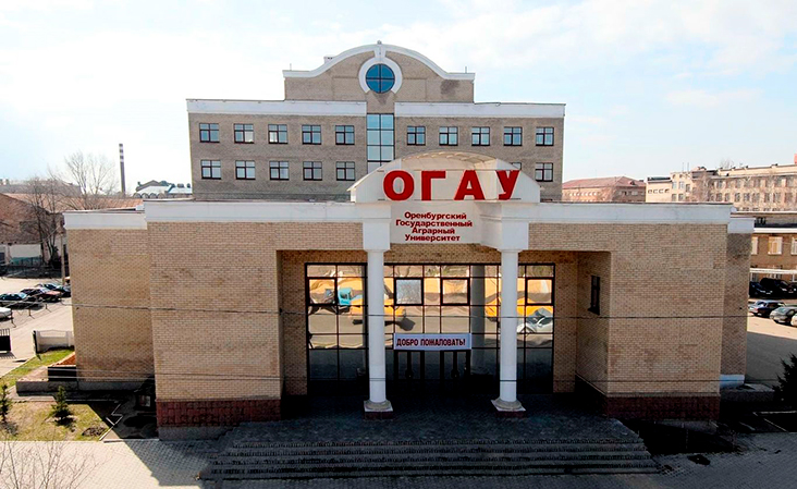Orenburg State Agrarian University
