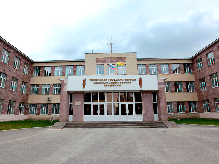 Penza State Agrarian University