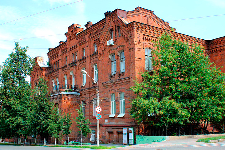 Perm State Academy named after Academician Pryanishnikov