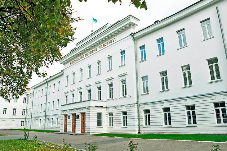 Poltava National Technical