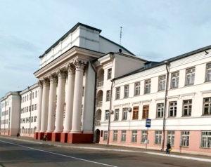 Primorsk State Agricultural Academy