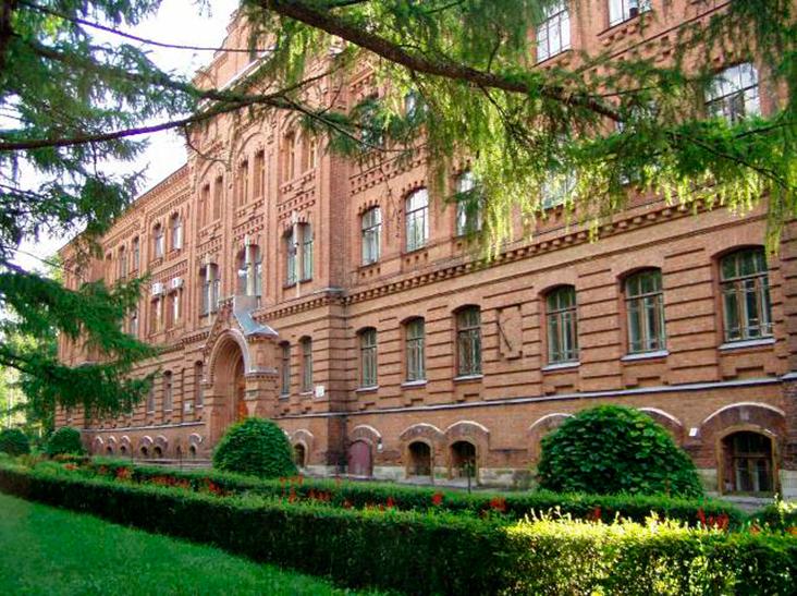Samara State Agricultural Academy