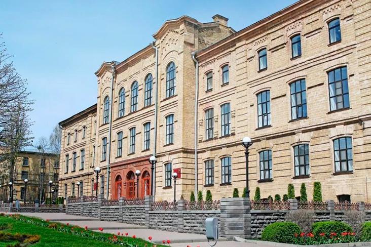 Stavropol State Agrarian University