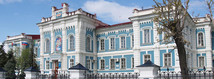 The State Agrarian University of the Northern Trans-Urals