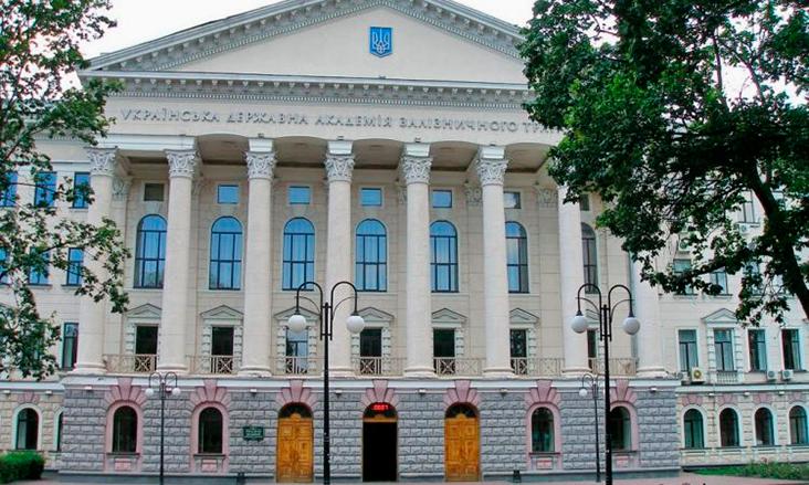Ukrainian Academy off Railway Transport Kharkiv