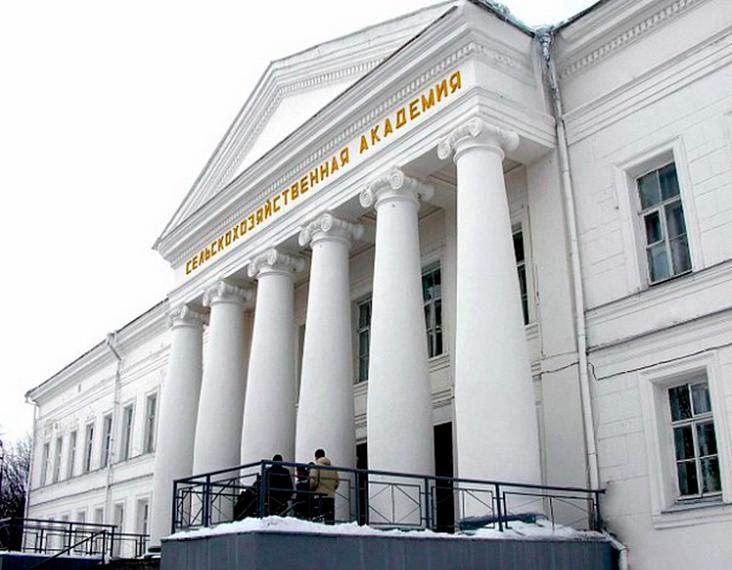 Ulyanovsk State Agrarian University